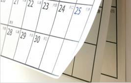 作業日程表