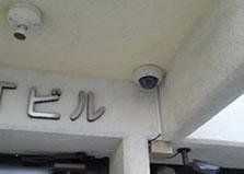 広島市中区事務所 防犯カメラ4台設置工事