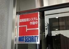 広島市東区マンション防犯カメラ1台設置工事
