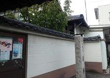賽銭泥棒対策!福山市寺院防犯カメラ設置工事