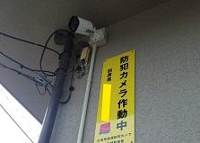 補助金活用事例2!広島市安芸区防犯カメラ設置工事