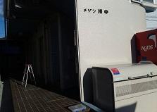 空室対策に!広島市安佐南区アパート防犯カメラ設置工事