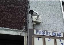 2019.4.25 広島市佐伯区ビル防犯カメラ設置工事