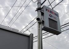 2019.7.25 広島県安芸郡コインパーキングネットワークカメラ設置工事