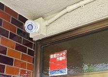 2019.7.1 広島市西区戸建て住宅家庭用防犯カメラ設置工事