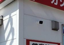 2019.10.16 広島県ガソリンスタンド店舗 防犯カメラ設置工事