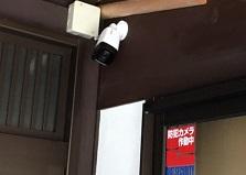 東広島市戸建て住宅 防犯カメラ設置工事