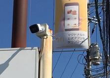 山口県岩国市企業様 防犯カメラ追加設置工事